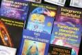 Cărți publicate - Editura Proxima Mundi